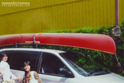 モノシリ沼 555nat.com monoshirinuma 1970-1980s アウトドア温故知新 Made in USA MAIL ORDER でカヌー購入 Mad River Explorer(3)