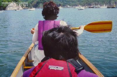 モノシリ沼 555nat.com monoshirinuma 1970-1980s アウトドア温故知新 Made in USA MAIL ORDER でカヌー購入 Mad River Explorer(5)