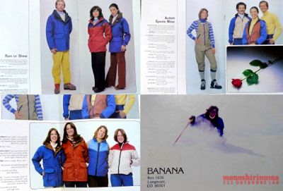 モノシリ沼 555nat.com monoshirinuma 1970-1980s アウトドア温故知新 Made in USA BANANA EQUIPMENT Avalanche Pullover(3)