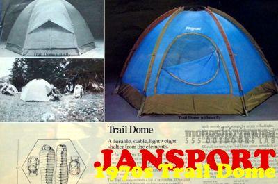 モノシリ沼 555nat.com monoshirinuma 1970-1980s アウトドア温故知新 Made in U.S.A. JANSPORT TRAIL DOME ジャンスポーツ・トレイルドームの進化(1)