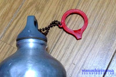 モノシリ沼 555nat.com monoshirinuma 1970-1980s アウトドア温故知新 Made in U.S.A. Early Wintersで紹介されたシンプルなSIGGボトル専用Fuel Pour Spout(2)