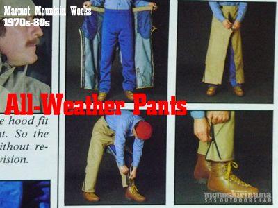 モノシリ沼 555nat.com monoshirinuma 1970-1980s アウトドア温故知新 Made in U.S.A. Marmot Mountain Works 名品All Weather ParkaにはALL WEATHER PANTS(1)