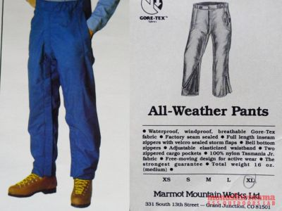 モノシリ沼 555nat.com monoshirinuma 1970-1980s アウトドア温故知新 Made in U.S.A. Marmot Mountain Works 名品All Weather ParkaにはALL WEATHER PANTS(2)