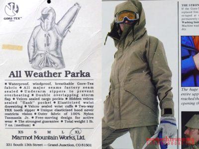 モノシリ沼 555nat.com monoshirinuma 1970-1980s アウトドア温故知新 Made in U.S.A. Marmot Mountain Works 名品All Weather ParkaにはALL WEATHER PANTS(4)
