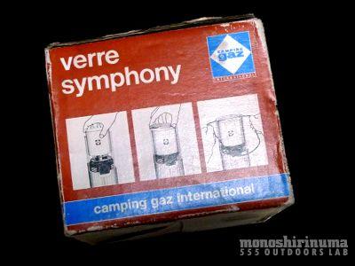 モノシリ沼 555nat.com monoshirinuma 1970-1980s アウトドア温故知新 Made in U.S.A. オシャレなフレンチブルー・CAMPING gaz Symphony ランプ(2)