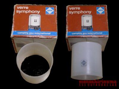 モノシリ沼 555nat.com monoshirinuma 1970-1980s アウトドア温故知新 Made in U.S.A. オシャレなフレンチブルー・CAMPING gaz Symphony ランプ(4)