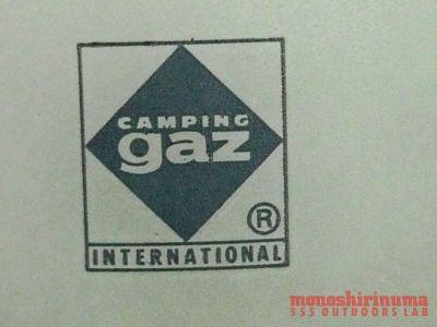 モノシリ沼 555nat.com monoshirinuma 1970-1980s アウトドア温故知新 Made in U.S.A. オシャレなフレンチブルー・CAMPING gaz Symphony ランプ(5)