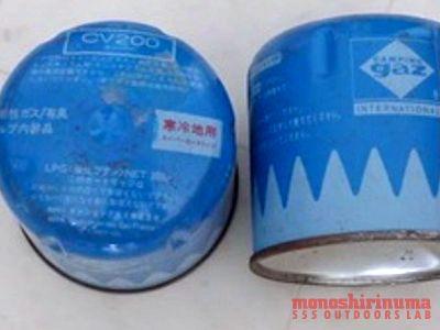 モノシリ沼 555nat.com monoshirinuma 1970-1980s アウトドア温故知新 キャンピングガス
