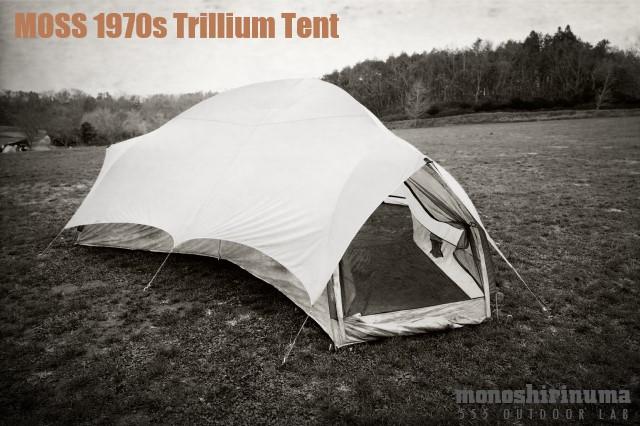 moss 1970s trillium tent team marilyn モノシリ沼 555nat.com 温故知新