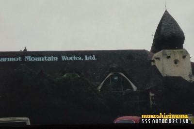 聖地バークレー1984 Marmot Mountain Works マーモット・マウンテンワークス(1) モノシリ沼 555nat.com 温故知新