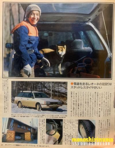 追悼。田淵義雄氏(1) モノシリ沼 555nat.com 温故知新