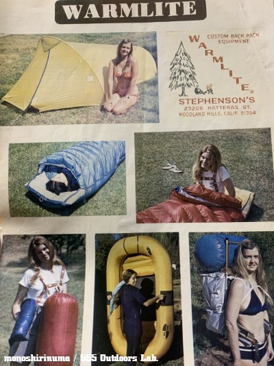 極上の寝心地 STEPHENSON'S WARMLITE Sleeping Bag Triple Down Filled Sleeping Bag (7) モノシリ沼 555nat.com 温故知新