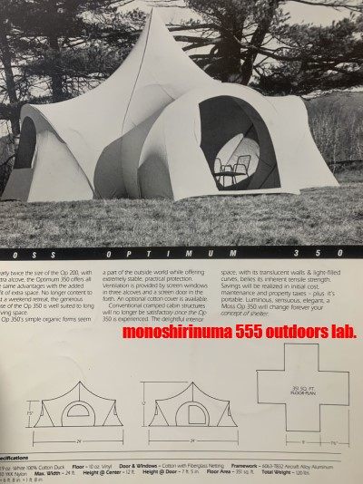 moss 1970s optimum350 tent team marilyn モノシリ沼 555nat.com 温故知新