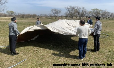 moss 1970s optimum350 tent 設営(1) team marilyn モノシリ沼 555nat.com 温故知新