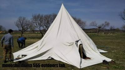 moss 1970s optimum350 tent 設営(3) team marilyn モノシリ沼 555nat.com 温故知新