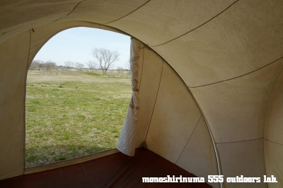 moss 1970s optimum350 tent 設営(12) team marilyn モノシリ沼 555nat.com 温故知新