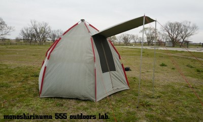 moss POP TENT(5) team marilyn モノシリ沼 555nat.com 温故知新