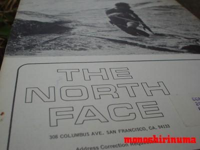 ノースフェイス ロゴの由来を考察 THE NORTH FACE モノシリ沼 555nat.com 温故知新 1968年のロゴデザイン