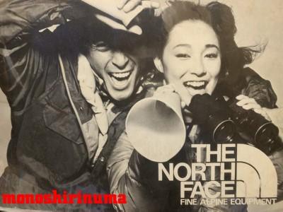 ノースフェイス ロゴの由来を考察 THE NORTH FACE モノシリ沼 555nat.com 温故知新 ロゴデザイン