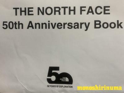 ノースフェイス ロゴの由来を考察 THE NORTH FACE モノシリ沼 555nat.com 温故知新 ロゴデザイン(13)
