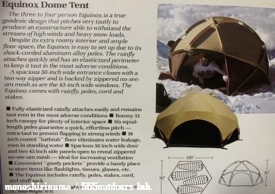 ウィルダーネス・エクスペリエンス テント 日本製 Multi Equinox Dome Tent モノシリ沼 555nat.com WILDERNESS EXPERIENCE MULTI-EQUINOX (2)