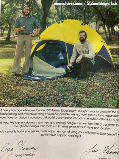 ウィルダーネス・エクスペリエンス テント 日本製 Multi Equinox Dome Tent モノシリ沼 555nat.com WILDERNESS EXPERIENCE MULTI-EQUINOX (3)