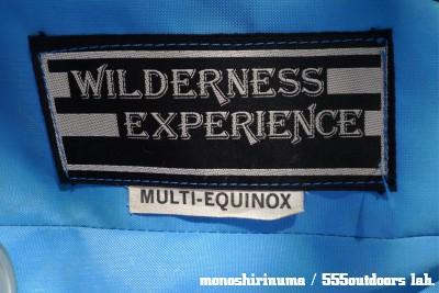 ウィルダーネス・エクスペリエンス テント 日本製 Multi Equinox Dome Tent モノシリ沼 555nat.com WILDERNESS EXPERIENCE MULTI-EQUINOX (18)