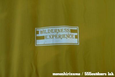ウィルダーネス・エクスペリエンス テント 日本製 Multi Equinox Dome Tent モノシリ沼 555nat.com WILDERNESS EXPERIENCE MULTI-EQUINOX (19)