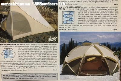 ウィルダーネス・エクスペリエンス テント 日本製 Multi Equinox Dome Tent モノシリ沼 555nat.com WILDERNESS EXPERIENCE MULTI-EQUINOX (20)