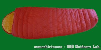 スリーピングバッグ モノシリ沼 555nat.com 温故知新 REI DENARI EXPEDITION SLEEING BAG -04b
