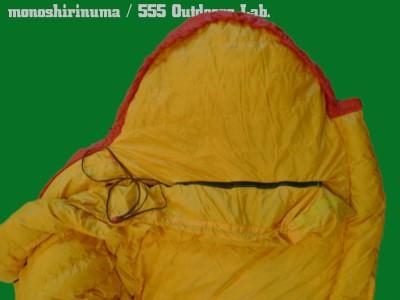 スリーピングバッグ モノシリ沼 555nat.com 温故知新 REI DENARI EXPEDITION SLEEING BAG -08b