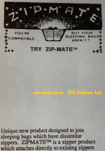 スリーピングバッグ連結の救世主「ZIP MATE」 モノシリ沼 555nat.com 温故知新 ZIP MATE 01