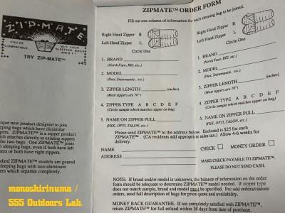 スリーピングバッグ連結の救世主「ZIP MATE」 モノシリ沼 555nat.com 温故知新 ZIP MATE 04