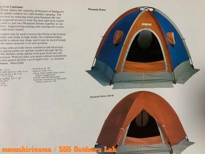 ジャンスポーツ・ドームテント モノシリ沼 555nat.com 温故知新 JanSport ドームテントの名品 Mountain Dome (2 or 3persons) 01