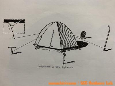 ジャンスポーツ・ドームテント モノシリ沼 555nat.com 温故知新 JanSport ドームテントの名品 Mountain Dome (2 or 3persons) 02