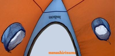 ジャンスポーツ・ドームテント モノシリ沼 555nat.com 温故知新 JanSport ドームテントの名品 Mountain Dome (2 or 3persons) 07