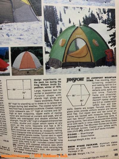 ジャンスポーツ・ドームテント モノシリ沼 555nat.com 温故知新 JanSport ドームテントの名品 Mountain Dome (2 or 3persons) 25