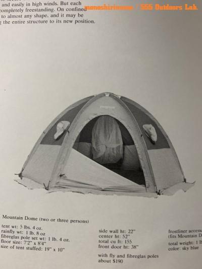 ジャンスポーツ・ドームテント モノシリ沼 555nat.com 温故知新 JanSport ドームテントの名品 Mountain Dome (2 or 3persons) 28