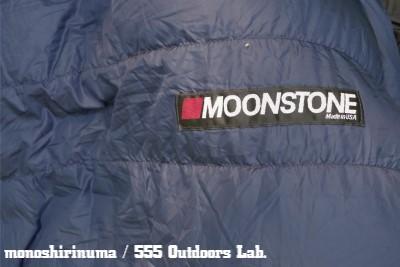 ムーンストーン・スリーピングバッグ モノシリ沼 555nat.com 温故知新 MOONSTONE_SLEEPING BAG_LibertyRidge 09
