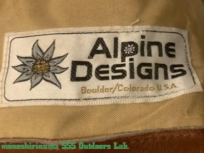 Alpine Designs Day Pack 1970s モノシリ沼 555nat.com 温故知新 名門アルパインデザインのアタックザック 22