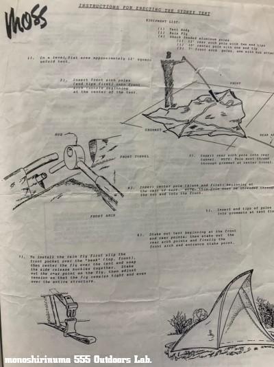 MOSS Tent Works sydney 1970s  モノシリ沼 555nat.com 温故知新 モス・テントワークス「シドニー」テント 18