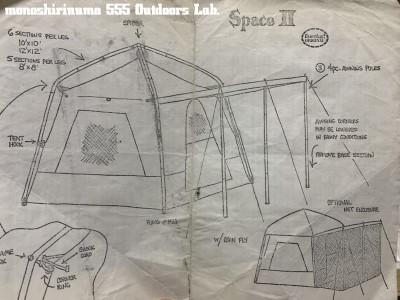 ヨーレカ・スペース2テント モノシリ沼 555nat.com 温故知新 eureka space 2 tent 02