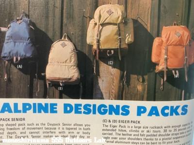 Alpine Designs Day Pack 1970s モノシリ沼 555nat.com 温故知新 名門アルパインデザインのアタックザック 27 Sierra Designs Day Tripper 31