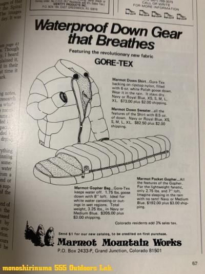 BANANA EQUIPMENT バナナエキップメントがGore-Tex ゴアテックスを最初に使ったメーカーだったのか・・・(04)