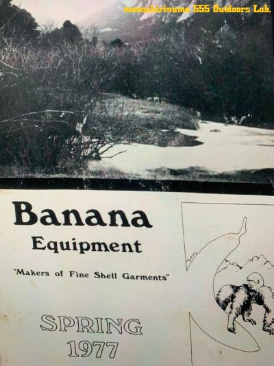 BANANA EQUIPMENT バナナエキップメントがGore-Tex ゴアテックスを最初に使ったメーカーだったのか・・・(20)