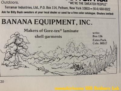 BANANA EQUIPMENT バナナエキップメントがGore-Tex ゴアテックスを最初に使ったメーカーだったのか・・・(25)
