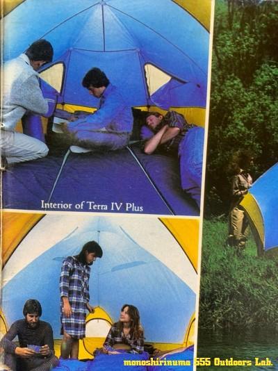 SIERRA DESIGNS TERRA� 1970s モノシリ沼 555nat.com 温故知新 シエラデザイン初のジオデシックテント 06