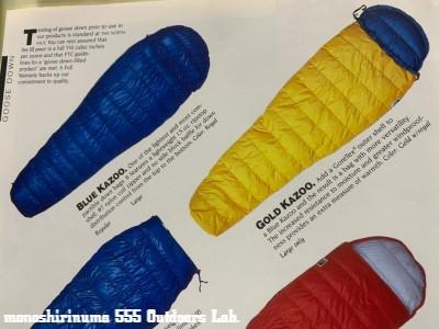 The North Face Gore-Tex Sleeping Bag モノシリ沼 555nat.com 温故知新 GOLD KAZOO 16
