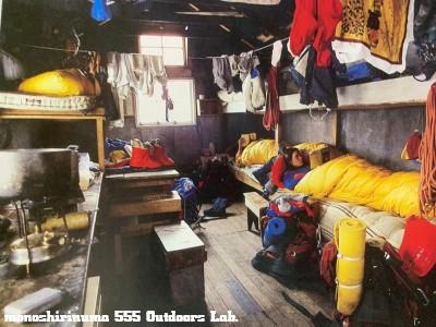 The North Face Gore-Tex Sleeping Bag モノシリ沼 555nat.com 温故知新 GOLD KAZOO 22