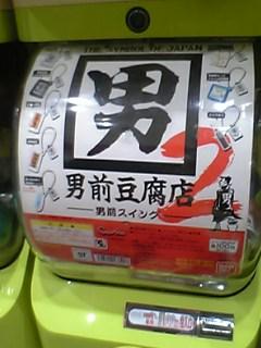 20061107_276800.jpg